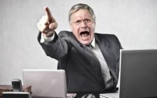Незаконное увольнение с работы что делать