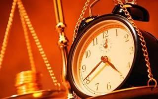 Исчисление срока исковой давности по гражданским делам