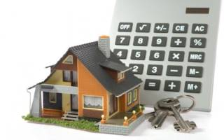 Срок действия отчета об оценке недвижимости