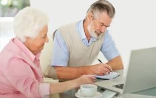 Срок действия генеральной доверенности на недвижимость