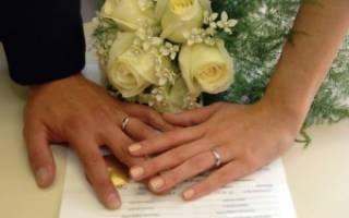Условия брачного договора примеры