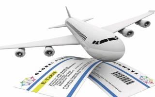 Правила сдачи авиабилетов купленных через интернет