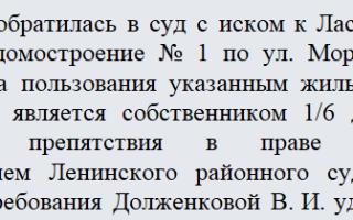 Жалоба в конституционный суд РФ образец заполненный