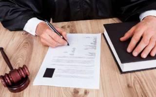 Картотека решений судов общей юрисдикции