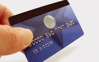 Образец доверенности на пользование банковской картой