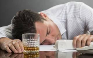 Как избежать увольнения за пьянство
