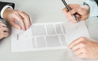 Регистрация предварительного договора купли продажи недвижимости