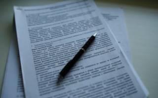Договор купли продажи автомобиля автотранспортного средства прицепа