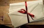 Сопроводительная записка к документам образец