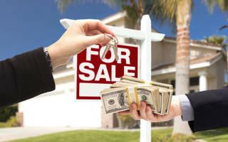 Порядок передачи денег при продаже земельного участка
