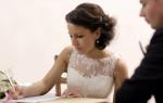 Проект брачного договора образец