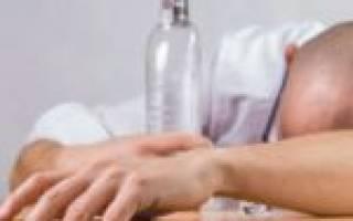 Увольнение за пьянку пошаговая процедура