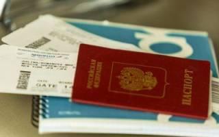 Отказ от путевки возврат денег срок