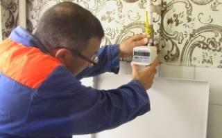 Срок действия газового счетчика в квартире