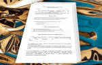 Гражданский правовой договор с физическим лицом образец
