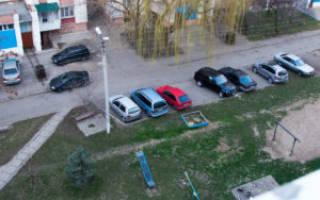 Правила парковки автомобиля возле жилого дома