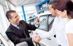 Сколько стоит справка купли продажи автомобиля