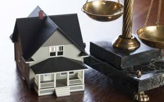 Оценочная экспертиза недвижимости для суда