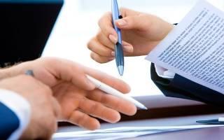 Договор о выплате алиментов образец