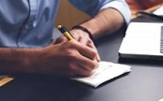 Как вернуть долг по расписке без суда