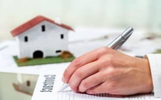 Надо ли возвращать субсидию при продаже квартиры