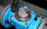 Правила установки общедомовых счетчиков воды