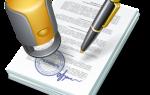 Какие бывают договора в гражданском праве